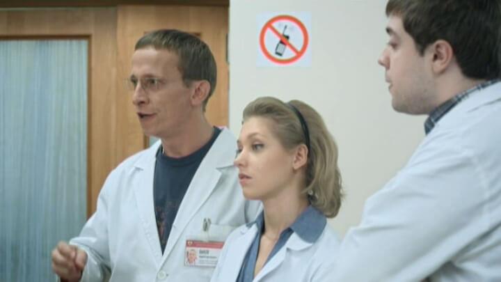 Интерны 44 серия – фото момента из 44 серии 1 сезона сериала Интерны